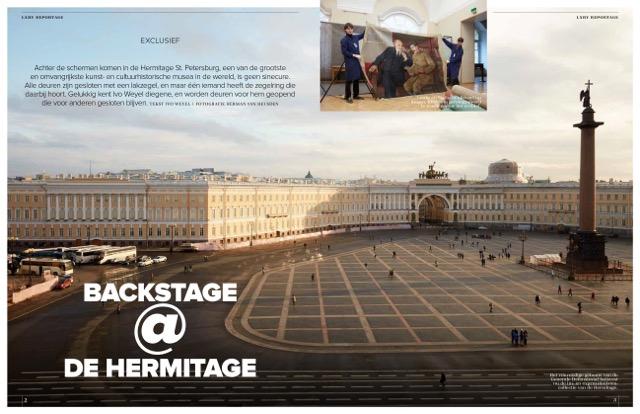 Backstage @ Hermitage -1